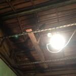再建築不可 セルフリフォーム 天井張替え