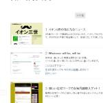 アルバイトブログランキング 1位 になったどー(´Д`)