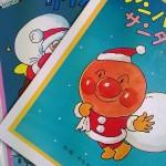 クリスマスシーズンのせどり本 (´Д` )