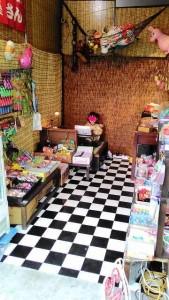 小さな店番