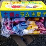 駄菓子紹介 土棚のラムネ菓子 ピースラムネ ( ゚Д゚)