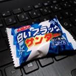 白いブラックサンダー 親子3代 お店番 駄菓子屋3世(笑) ( ゚Д゚)