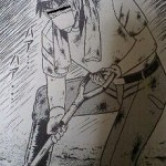 横須賀 GO 積み込み 床貼り ( ゚Д゚)