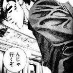 信金さんへいそげぇぇ~~~( ゚Д゚)